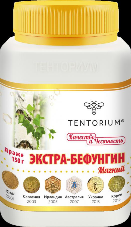 Экстра-Бефунгин мягкий 150г