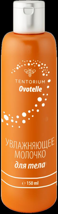 Увлажняющее молочко для тела Ovotelle, 150 мл