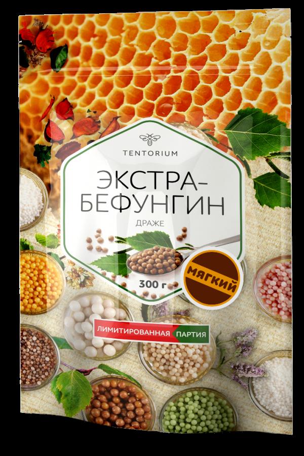 Экстра-Бефунгин мягкий 300г (дой-пак)